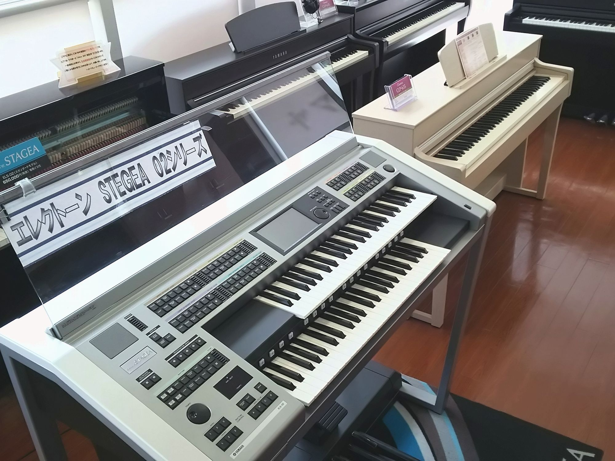 鍵盤楽器①-5