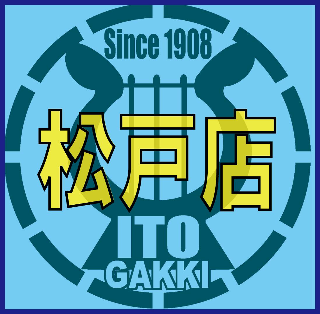 松戸ロゴ2