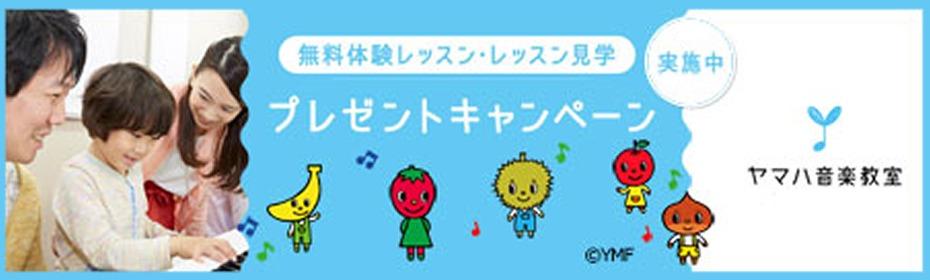 2020_spring_ongaku