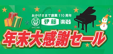 ピアノ・エレクトーンなど鍵盤楽器が大好きなお客様!