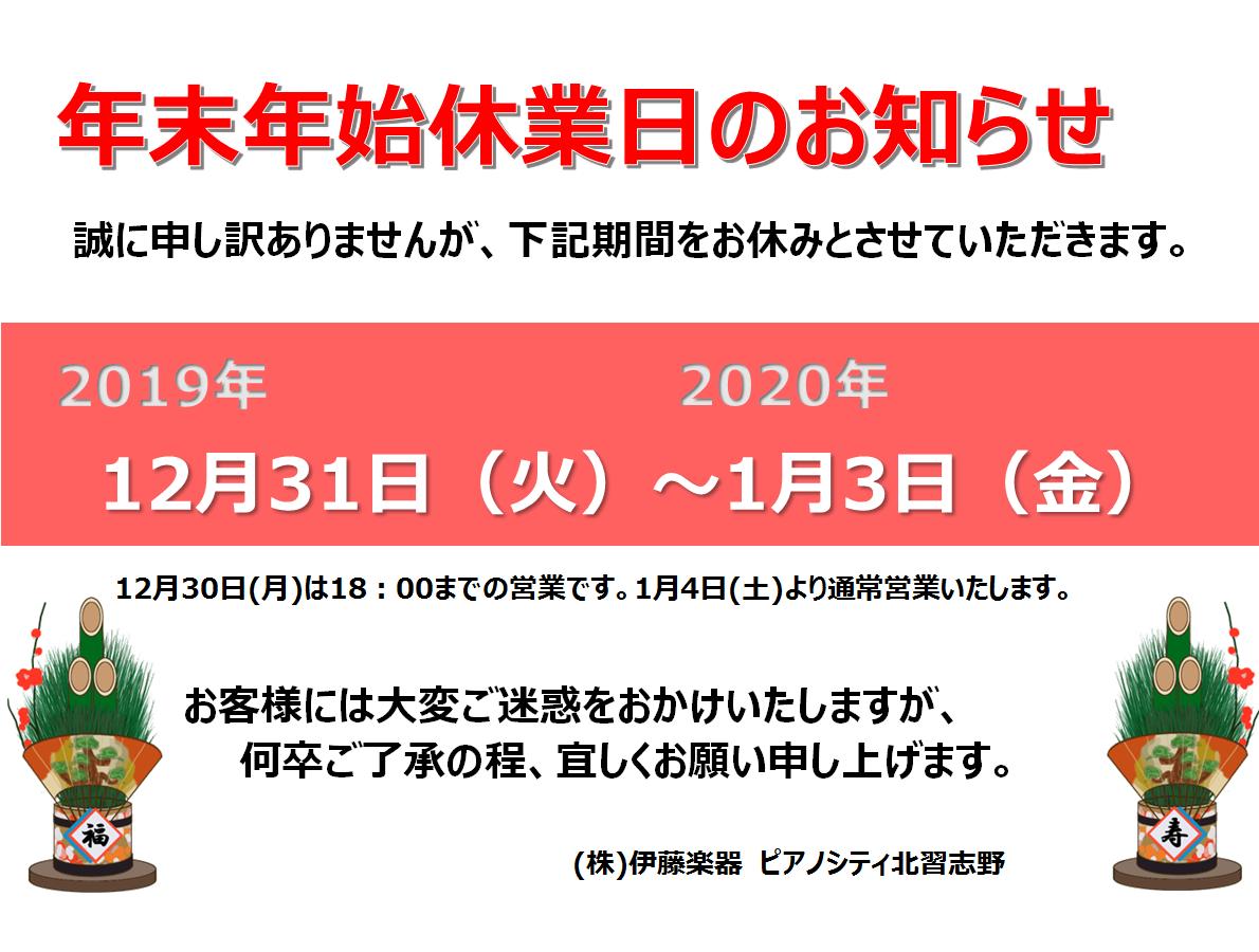 2019AWkitanara改