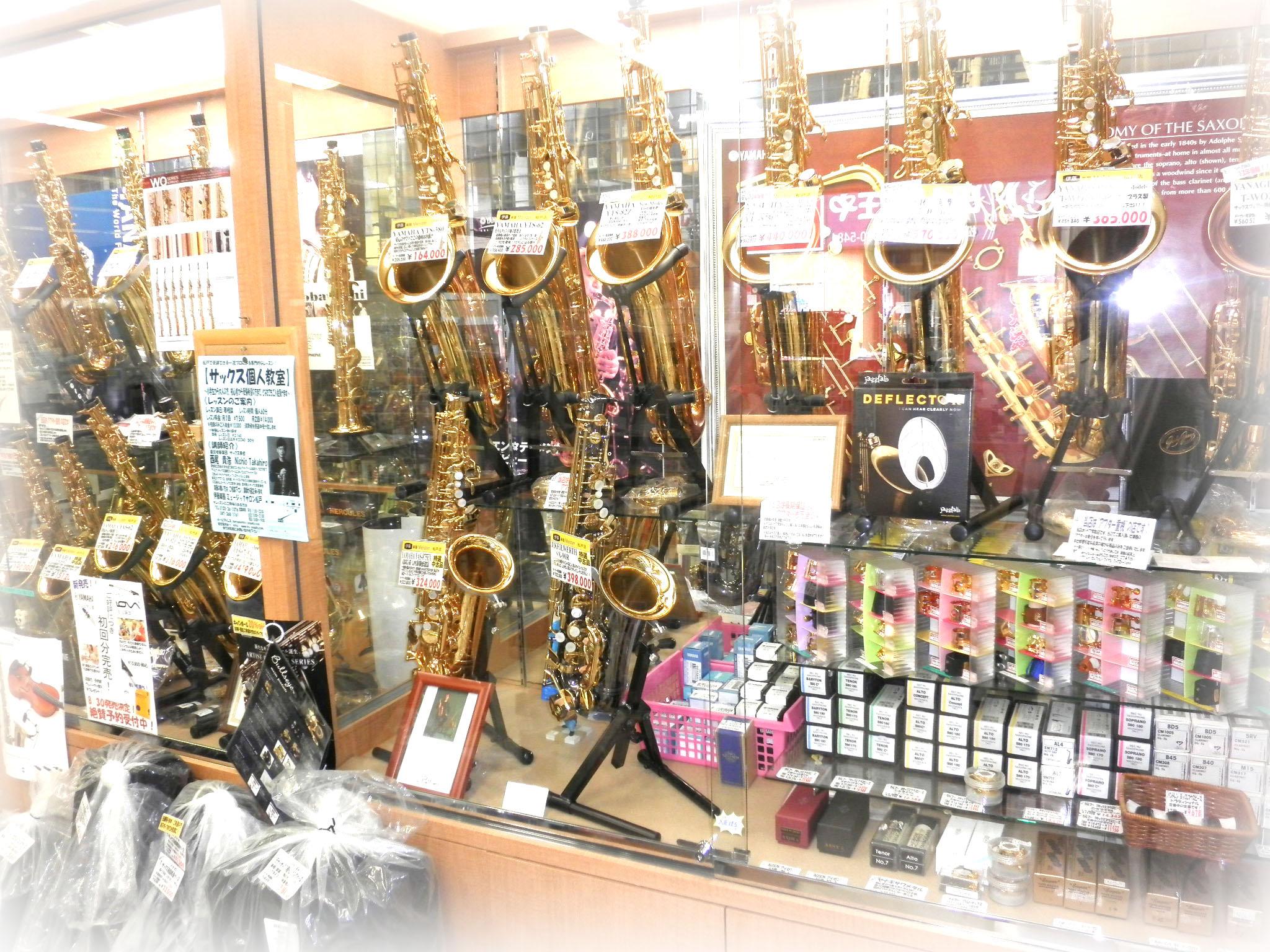 松戸店管弦楽器売り場