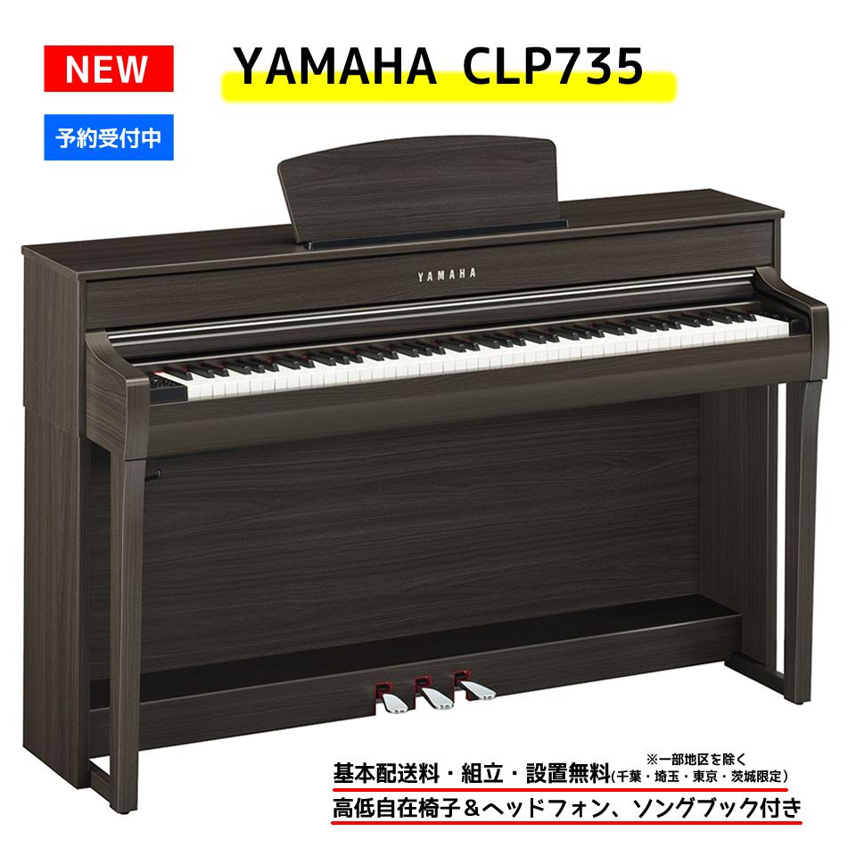 clp735p