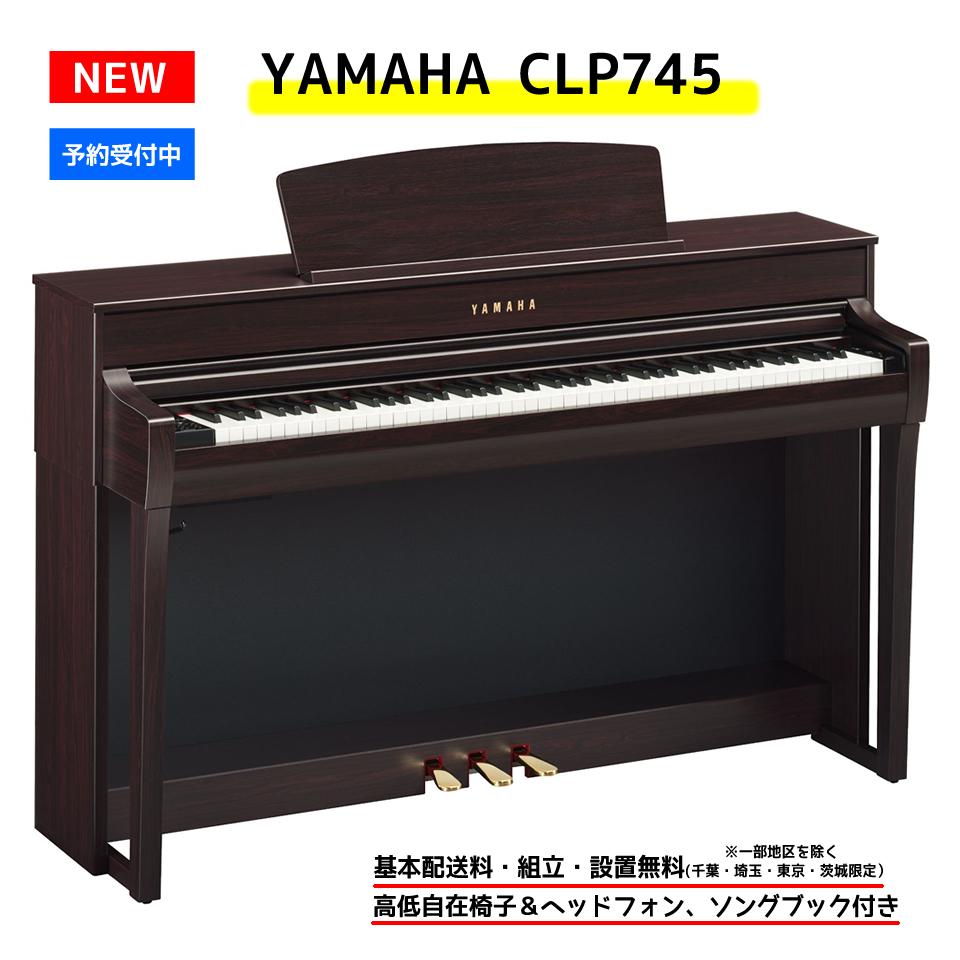 clp745p
