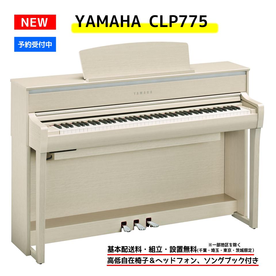 clp775p