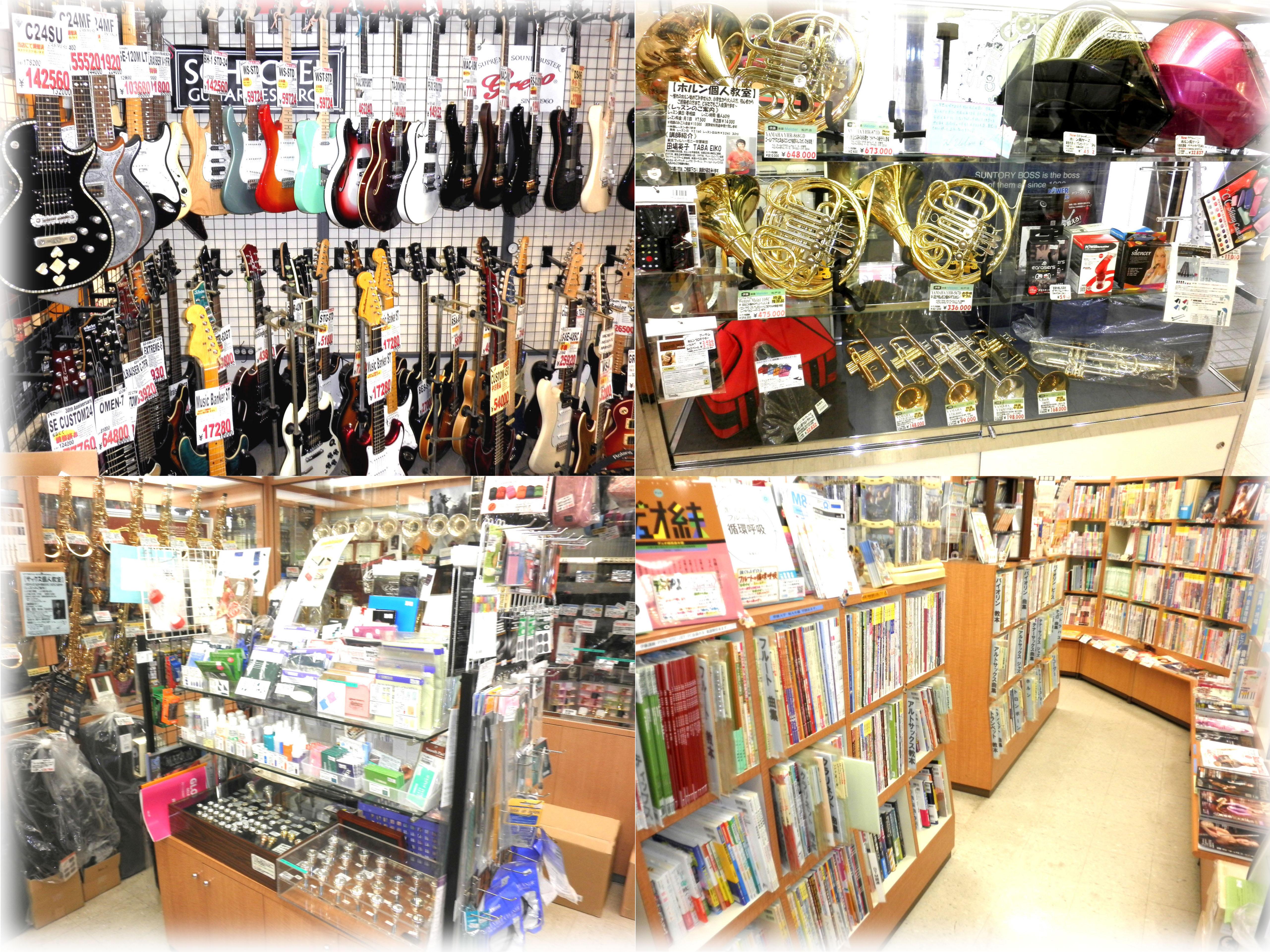 松戸店TOP1