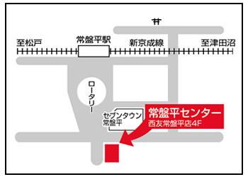 tokiwadaira